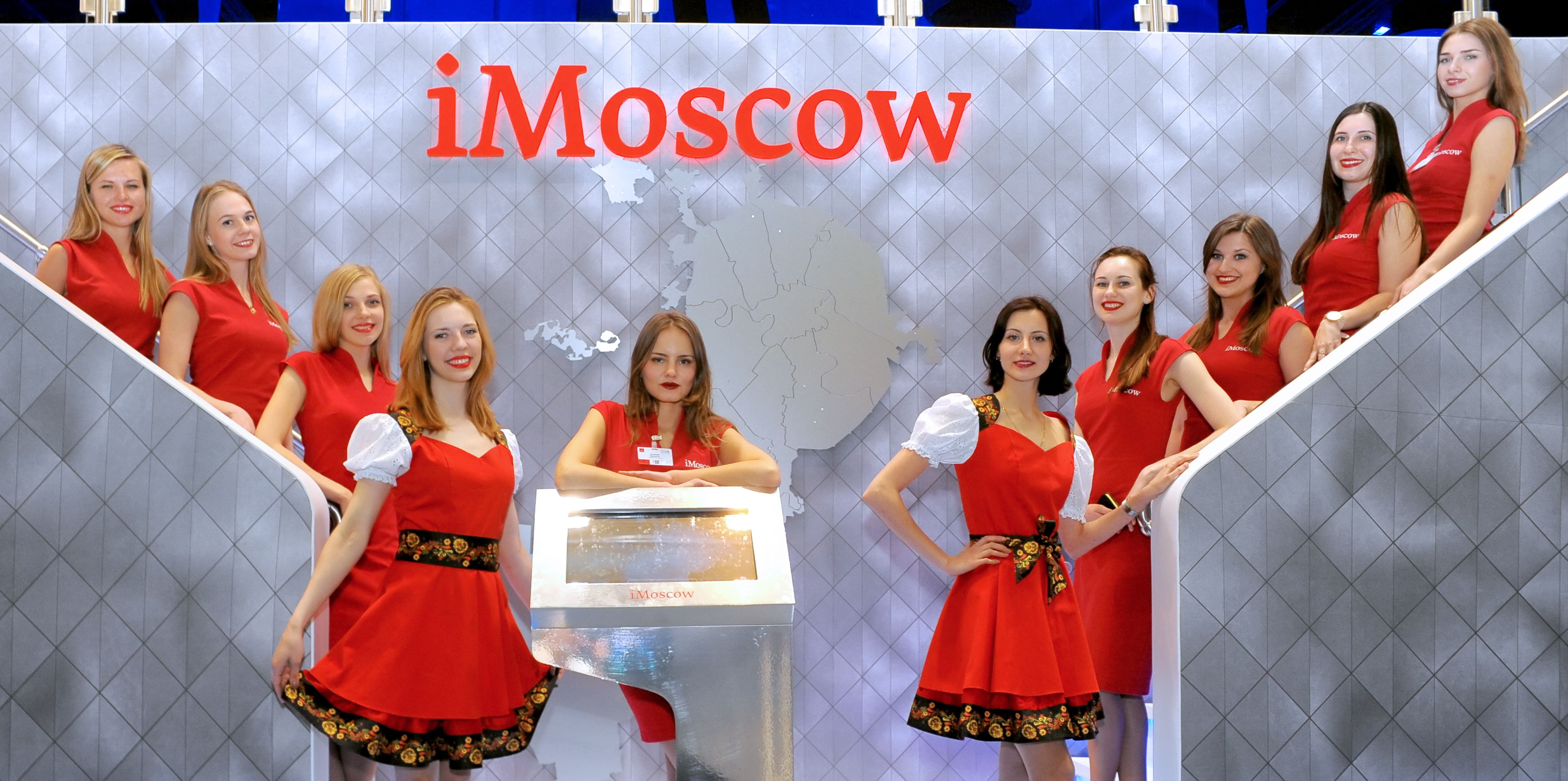 HANNOVER MESSE — 2016